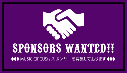 SPONSORS WANTED!!